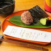 地産地消を心がけ、広島が誇る食材を丁寧に仕立てた料理