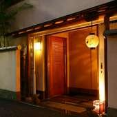 お寺の境内にひっそりと佇む隠れ家。