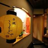 日本家屋の奥ゆかしい雰囲気を堪能。