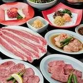 Go to eatにオススメのコース登場!【肉どうし】の定番です。