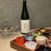 当店オリジナル新潟県新発田市で200年続く市島酒造の純米大吟醸
