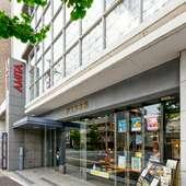 京都ハンディクラフトセンター内にあり一日楽しめる