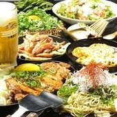 【各種宴会等におススメ!】2時間飲み放題付き!おすすめ満腹コース3000円