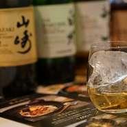 ワインをはじめ、ビンテージウィスキーまで多数ご用意してお待ちしております。