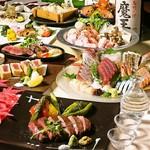【大人数で宴会】飲み放題付きコース3000円~ご用意!