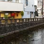 富士山の伏流水を源流とする源平川のほとりに位置するお店はゆったり落ち着ける空間。おいしい料理と、明るく「癒し系」のスタッフによるおもてなしで日々のストレスを忘れて、思わずほっこり「和み顔」に。