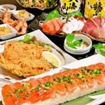 産地直送の鮮魚を使ったお造りや押し寿司が楽しめるリーズナブルな宴会コース