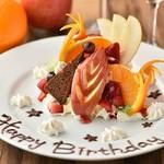 誕生日や記念日におすすめのコース。お祝い事にぴったりの内容となっております。