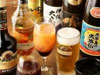 生ビール、翠ジン、銘柄焼酎、日本酒も飲み放題!