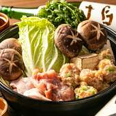 ご宴会コースでぜひ味わって頂きたい『大山鶏つくね鍋コース』