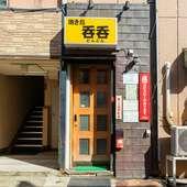リーズナブル価格とアットホームな雰囲気がうれしい串焼き店