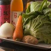 想いが詰まった国産野菜