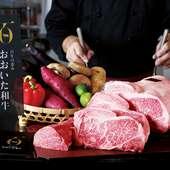 【おおいた和牛ステーキコース<匠>】フィレとロースの食べ比べに、オマール海老、活け鮑付き 全10品