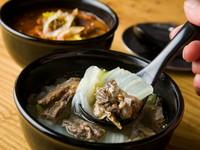 柚子胡椒香るあっさりスープ『野菜スープ』