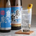 宮城県内ではほとんど流通されていない種子島の芋焼酎『島乃泉』。こちらをベースとしたレモンサワーもこだわりのドリンク。お肉の脂をさっぱりと流してくれると好評です。オススメはお湯割りで。