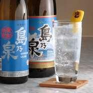 仙台では珍しい種子島産芋焼酎「島乃泉」を使った『種子島サワー』や、バニラ風味のウイスキー「グレンモーレンジィ」を使い、オレンジオイルで仕上げた『完璧なハイボール』など、ドリンクにもこだわりありです。