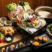 地鶏の水炊き、いきいき鶏の燻製、地魚の海鮮サラダなど、地鶏も地魚も、お手軽に楽しめるお得なプラン!