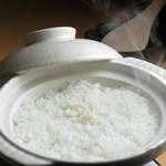 土鍋ご飯(一合)