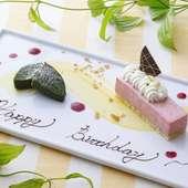 様々なトマト料理が登場。スペインのトマト祭りに着想したコーナー