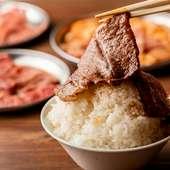 羽釜炊きライス
