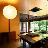 由緒ある日本家屋を、個室として利用できる