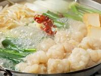 絶対お得な宴会コース もつ鍋はもちろん、熊本直送の馬刺しなど、もつ粋の名物料理がつまった定番コース