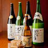 播磨の地酒で料理に舌鼓♪豊富な地酒は全国からお取り寄せ!!