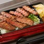 仙台牛タン専門店の味わいをお届けします!