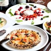 モッチモチの食感がクセになる、自慢の「ピザ生地」