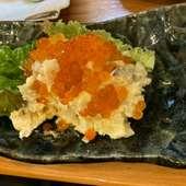 海鮮ポテトサラダこぼれイクラ