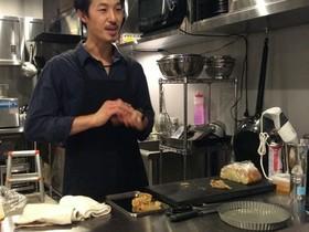 Food Craftory Amoir(アモワール)