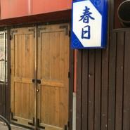 【オーナー】藤田 泰明シェフの投稿写真