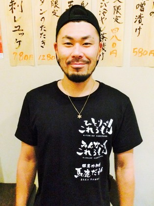 【料理人】瀧川 貴之 氏