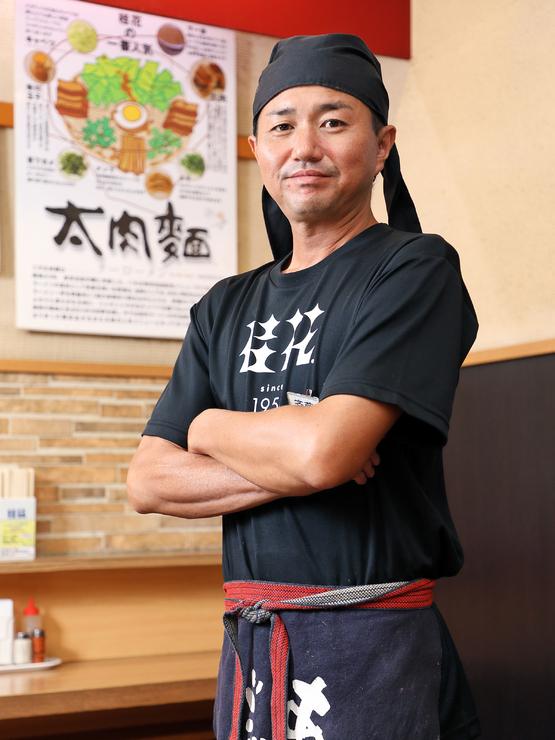 斉藤 竜平 氏