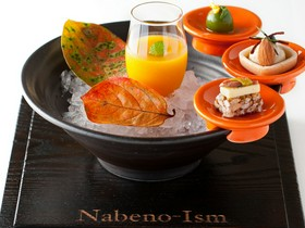 Nabeno-Ism