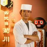 茶畑 秀章 氏